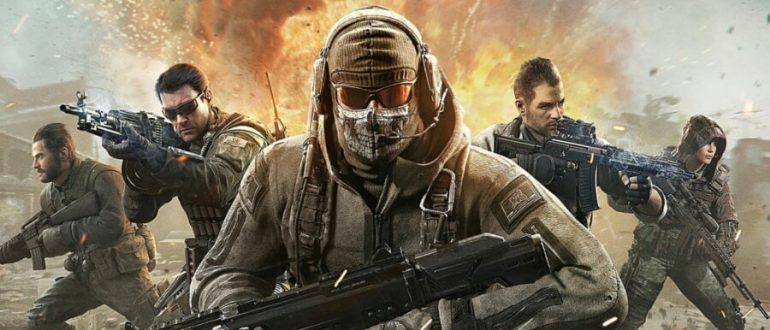 ставки на Call of Duty