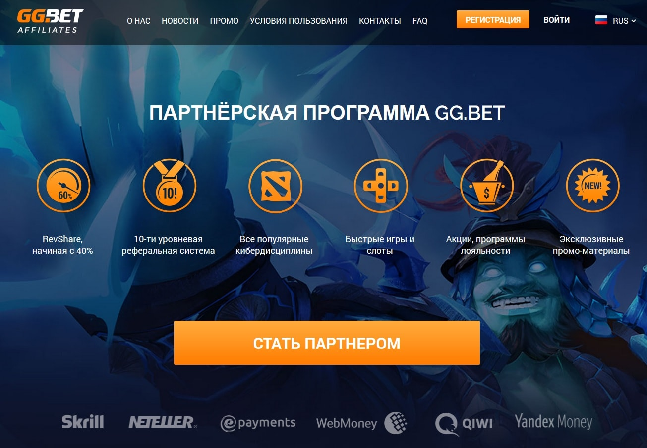 сайт партнерской программы GGbet