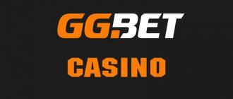 ggbet casino обзор